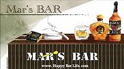 Mar's BAR【店舗スタイル】