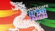 DARTS&CAFE KZR【店舗スタイル】