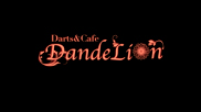 Darts&Cafe DandeLion【店舗スタイル】